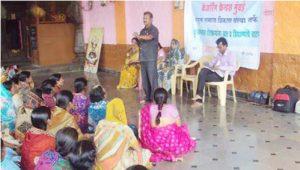 UTKARSH-SAMAJIK-SEVA-SANSTHA-NGO-in-MUMBAI-samaj-vikas-sanstha