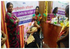 Samaj Vikas Sanstha Foundation, NGO in India