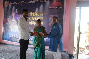 महाराष्ट्र राज्य महिला आयोग