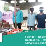 Umarga Taluka Corona Virus-Volunteer Video Samaj Vokas Sanstha 2
