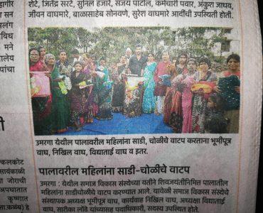 Mumbai City NGOs