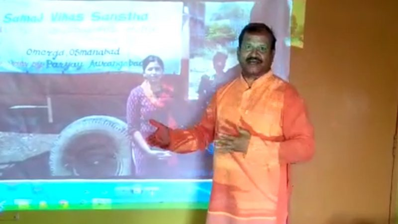Samaj Vikas Sanstha – Nonprofit Organizations 3 April 2020