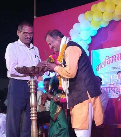 samaj Vikas Sanstha - -psychiatric social worker in india