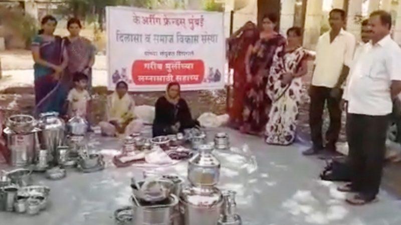 samaj Vikas sanstha -4